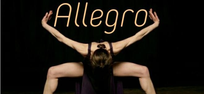 Танцевальная студия Allegro, 1
