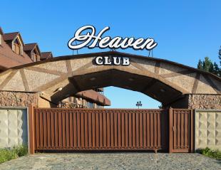 Супер-отпуск! Проживание в номерах категории «Люкс»на базе отдыха Heaven Club на Капчагае + бассейн со скидкой 62%!