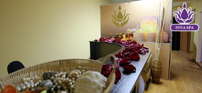 Центр красоты и здоровья Inna Spa, 9