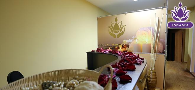 Центр красоты и здоровья Inna Spa, 3