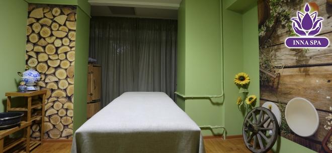 Центр красоты и здоровья Inna Spa, 5