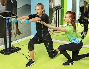Отвлекись от дел на 20 минут - получи заряд на весь день! Занятия в международном EMS фитнес-клубе S&I со скидкой 50% на 1 или 2 месяца занятий!