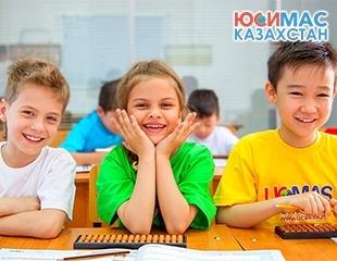 Международная академия UCMAS приглашает детей от 4 лет на обучение быстрому устному счету со скидкой до 60% и дарит каждому в подарок первый месяц бесплатно!