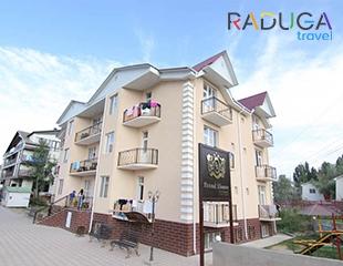 Скидка до 37% на проживание в доме отдыха «Brand House» и «Манго» в период с 1 июля по 9 июля от турфирмы Raduga travel!