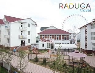Отдых долго ждать не будет! Проживание в пансионате «Гудлейк» и в доме отдыха «Шоколад» на Иссык-Куле с 1 по 9 июля со скидкой 30% от компании Raduga Travel!