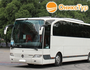 Проезд на автобусе по маршруту Алматы-Иссык Куль-Алматы со скидкой до 16% с 30 июня по 31 августа 2017 г. от Оникс Тур!