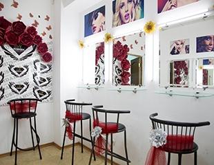 Курсы «Визажист – салонный мастер» и «Сам себе визажист» в студии красоты Амадель со скидкой до 68!