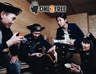 Пройдите логические квесты «Каюта Капитана Колумба», «Ювелирный магазин» и «Тюрьма» со скидкой 56% от компании One2Free!