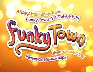 Скидка до 50% на игровые аппараты в развлекательном парке Funky Town в ТРЦ Dostyk Plaza!