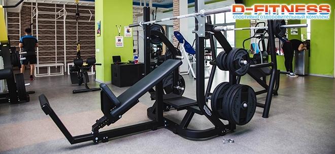 D-fitness, 10