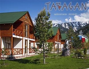 Проживание в будние и выходные дни в горнолыжном курорте Табаган! Скидка до 55%