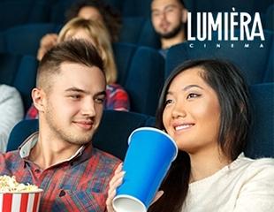 Посещайте любимый кинотеатр LUMIERA Cinema