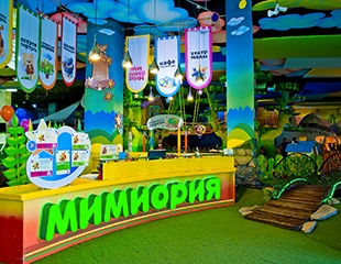 Играй, учись и развивайся вместе с нами! Посещение острова «Тортуга» и Деревни Мастеров в стране Мимиория со скидкой 50%!