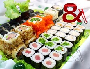Начинки будет много! Скидка до 60% на все меню и доставку суши, пиццы и WoK от компании Ваши суши!