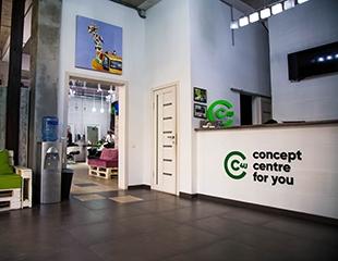 Наращивание ресниц со скидкой до 68% в концептуальном центре Concept Centre For You!