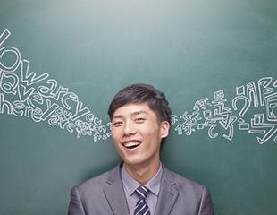 Освойте английский в совершенстве с курсами от языкового центра SKY! Скидка до 70%!