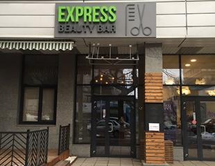 Шугаринг отдельных зон и всего тела в салоне красоты Express Beauty Bar со скидкой до 70%!