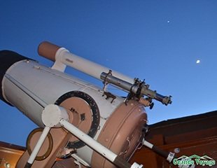 Туры выходного дня! Посещение обсерватории от туроператора Grand Voyage со скидкой 25%!