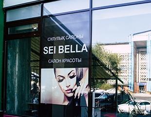 Выразительный взгляд! Наращивание ресниц в салоне Sei Bella со скидкой