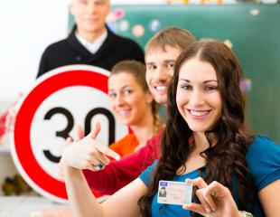Обучение вождению на права категории «В» в автошколе Арна! Теория + практика со скидкой 45%!