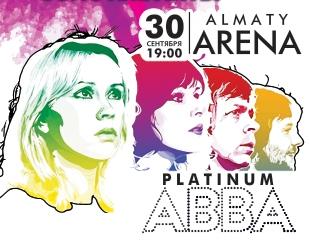 Для тех, кому есть, что вспомнить! Концерт группы ABBA Platinum со скидкой 30%!