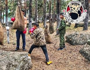 Крадущийся тигренок, затаившийся дракончик! Уроки самообороны для детей: бокс, кикбоксинг и борьба со скидкой до 68% в бойцовском клубе TIGER JR!
