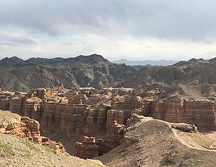 В осень с приключениями! Поездка на Чарынский каньон со скидкой 27% от компании Banana Tour!