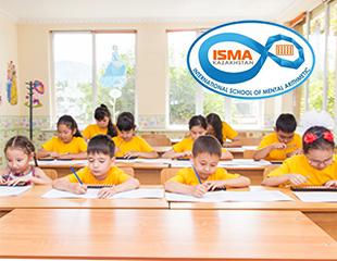 Подарите своему ребёнку новые возможности! Скидка до 55% на обучение в международной школе ментальной арифметики ISMA!