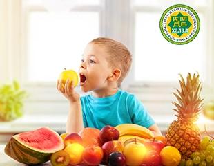 Скидка от 25% до 50% на Бифиформ® Бэби 7 мл и детские витамины Мульти-табс Юниор® с малиново-клубничным или фруктовым вкусом - сертифицированные по стандарту ХАЛАЛ!