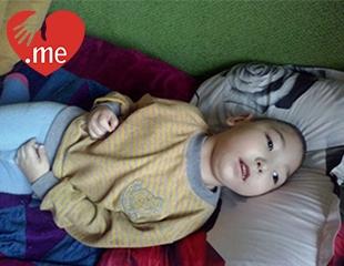 Благотворительный сбор средств для Наби Нурали – диагноз ДЦП. Подарим мальчику полноценную жизнь!