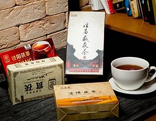 Подарок к Новому году! Настоящий китайский элитный чай со скидкой 20%!