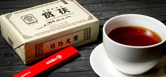 Китайский чай, 10