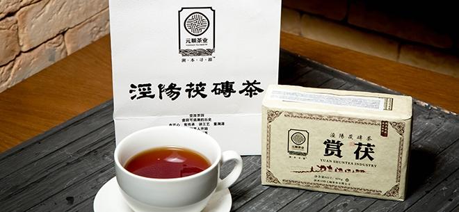 Китайский чай, 1