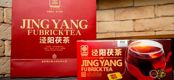 Китайский чай, 2