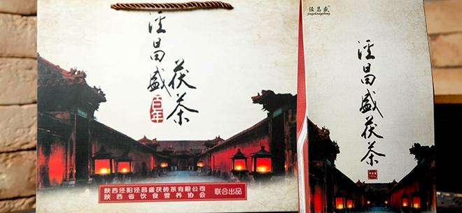Китайский чай, 3