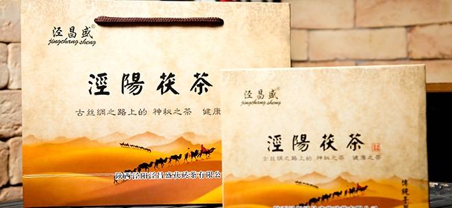 Китайский чай, 4