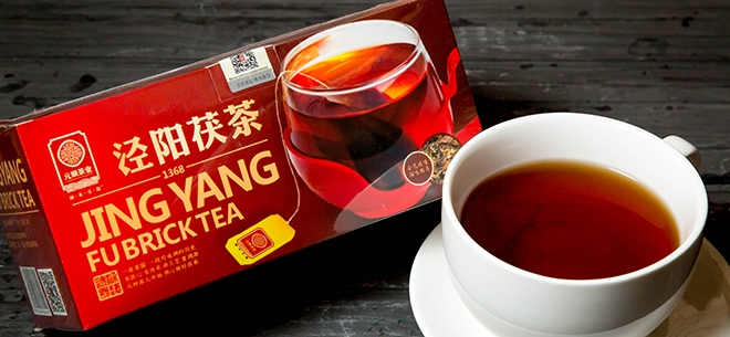 Китайский чай, 7