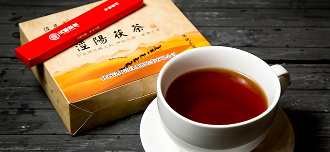 Китайский чай, 8