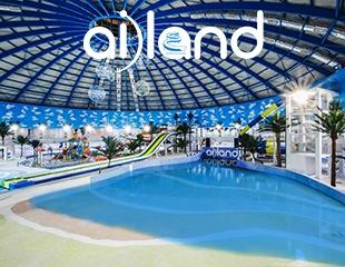 Лето круглый год! Крытый аквапарк в самом сердце столицы ждет тебя! Море позитива и разнообразие горок в центре семейного отдыха Ailand со скидкой 30%!