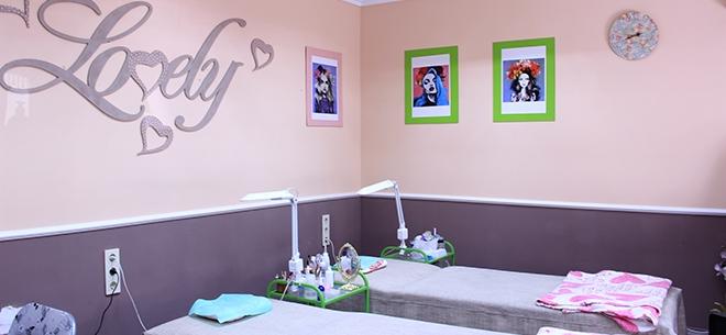 Салон красоты Lovely, 3