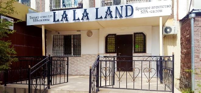 Салон La La Land, 3