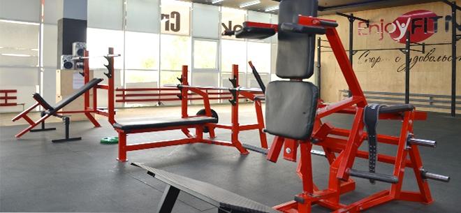 Enjoy Fitness Magnum, 4