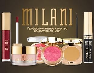 Вся косметика американского бренда Milani Cosmetics от ddupmakeup.com со скидкой 40%!