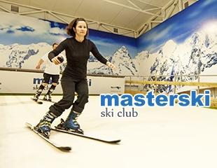 Вперед, к вершинам! Обучение катанию на лыжах и сноуборде с персональным тренером в центре горнолыжной подготовки MasterSki! Скидка до 60%!