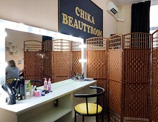 Дневной, вечерний, свадебный макияж, а также коррекция и покраска бровей со скидкой до 60% от мастера Камилы Салыбековой в студии Chica Beauty Room!