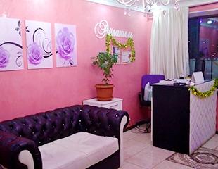Все виды макияжа, создание образа в салоне красоты Айганым со скидкой до 60%!