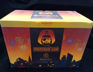 Взрывной Новый год! Салюты, бенгальские огни, конфетти и другие товары для праздника со скидкой 20% от компании Казахстан-Салют!