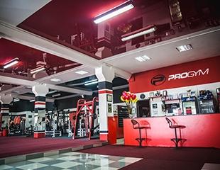 Занятия в тренажерном зале Pro Gym! Скидка до 55% на 1, 3, 6 и 12 месяцев посещения!