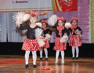 Танцы латино для взрослых и народные танцы для детей в студии танцев AIM Studio со скидкой 51%!