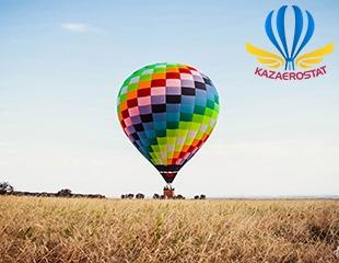 Хотите получить море незабываемых эмоций, захватывающих впечатлений романтики и красоты? Свободный полет на воздушном шаре со скидкой 50% исполнит Ваши мечты!